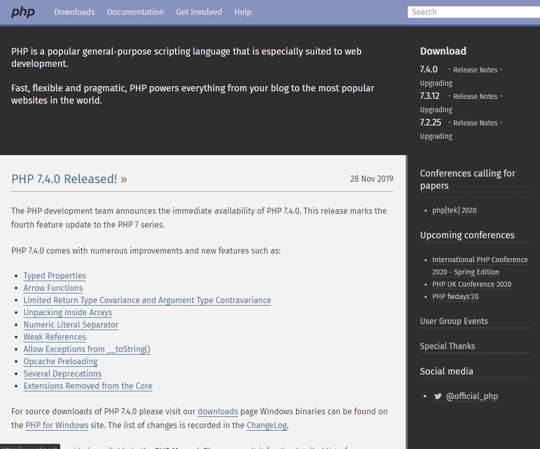 PHPの公式サイト