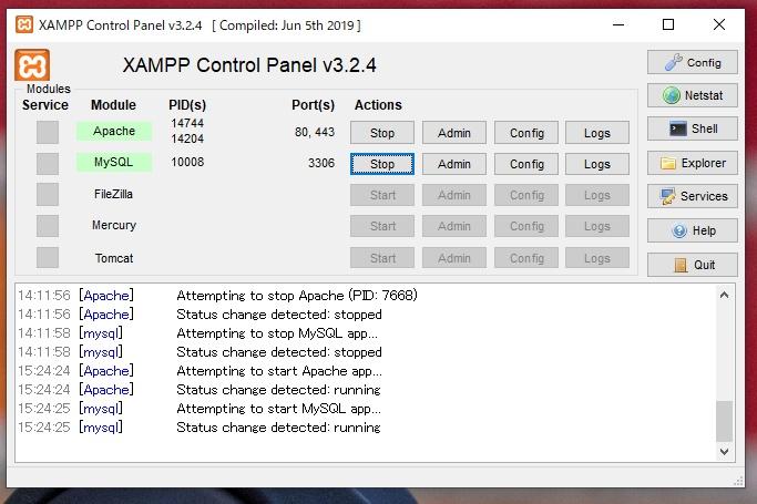 xamppのコントロール画面